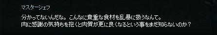 2014092265.jpg