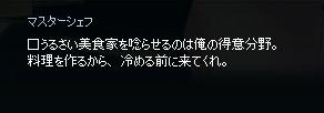 2014092269.jpg