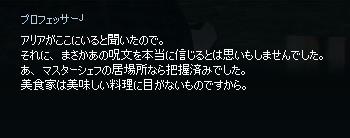 2014092282.jpg