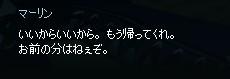 2014092284.jpg