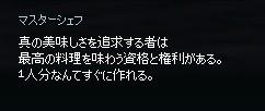 2014092286.jpg