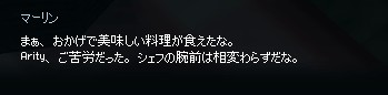 2014092291.jpg