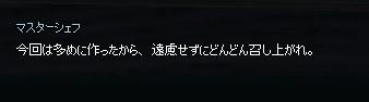 2014092293.jpg