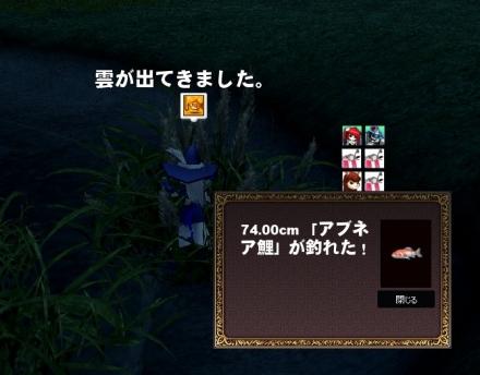 201409229.jpg