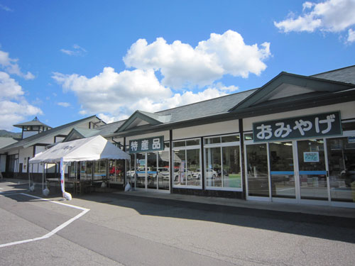 高畠道の駅