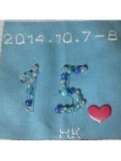 20141006150614.jpg