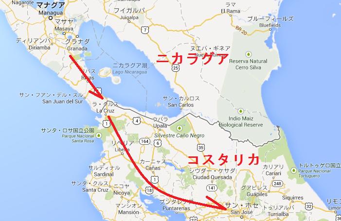 ニカラグア 地図 コスタリカ ツーリング アメリカ