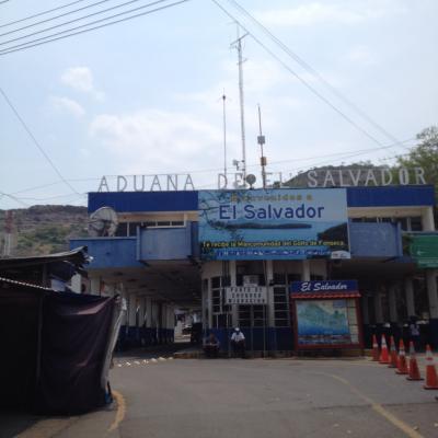 エル サルバドル 国境 エル アマティージョ el amatillo