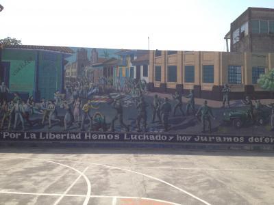 ニカラグア 革命 壁画 レオン