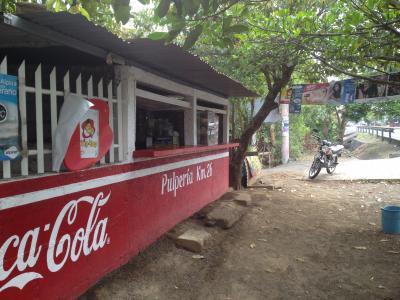 ニカラグア ティエンダ ツーリング