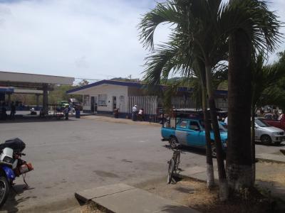 ニカラグア コスタリカ 国境