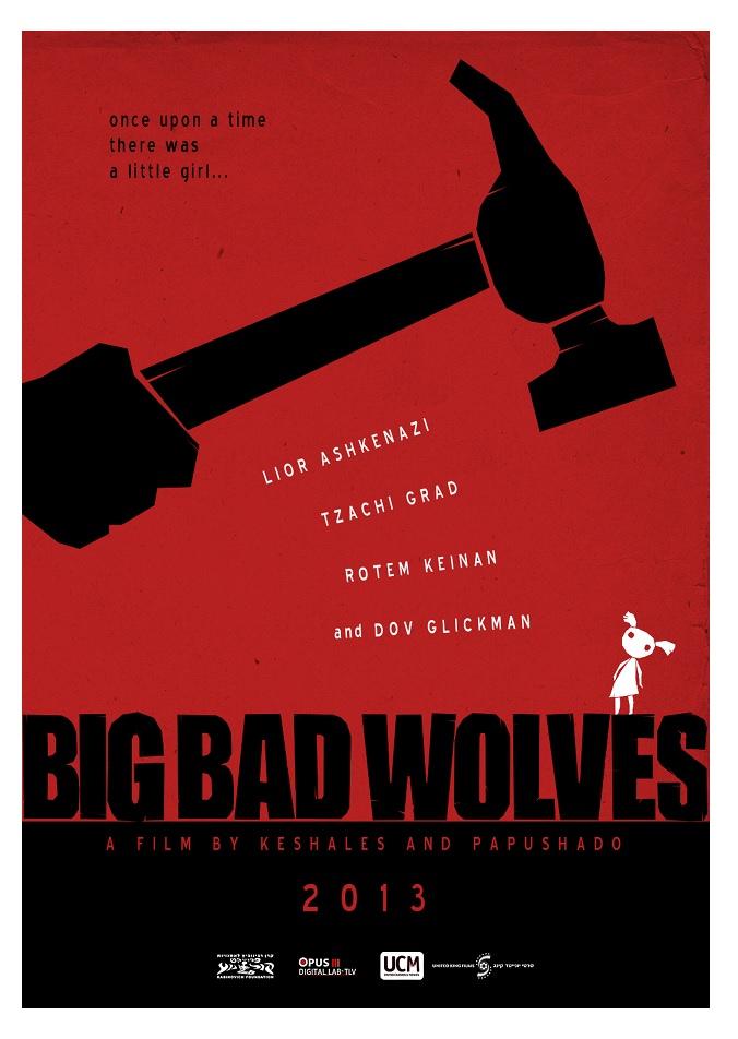 bigbadwolves1.jpg