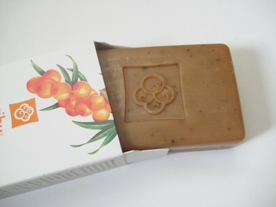 Sibu Beauty Soap