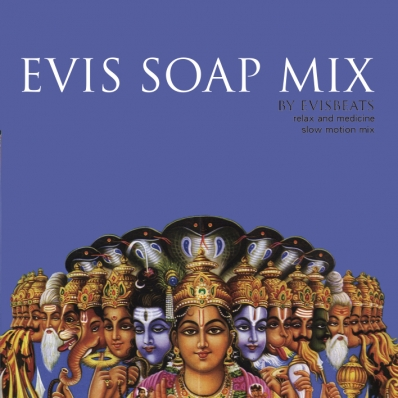 evis soap jyakeのコピー