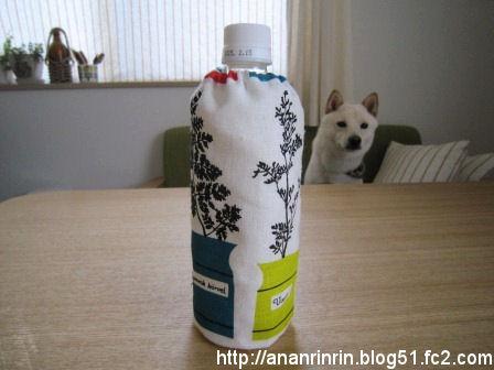 ペットボトルケース1
