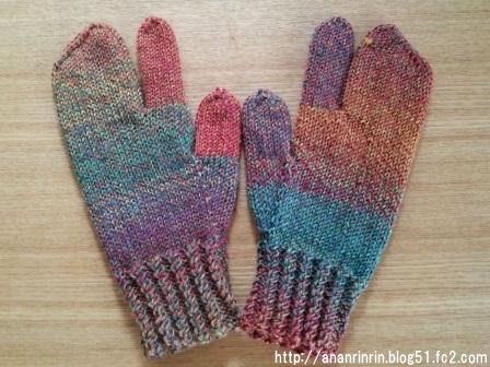 ミツマタ手袋1