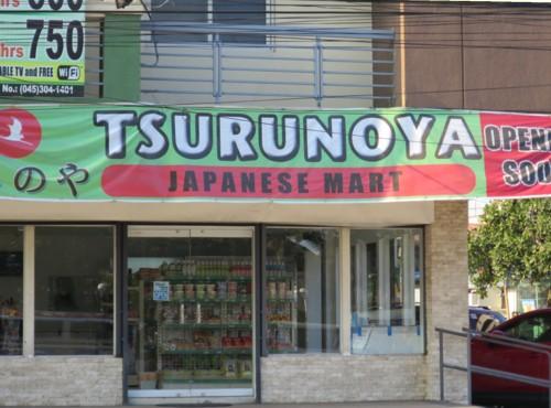 tsurunoya (1)