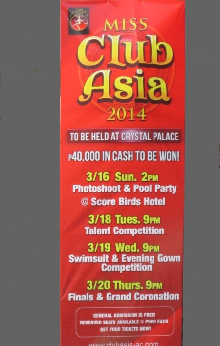 miss club asia2014