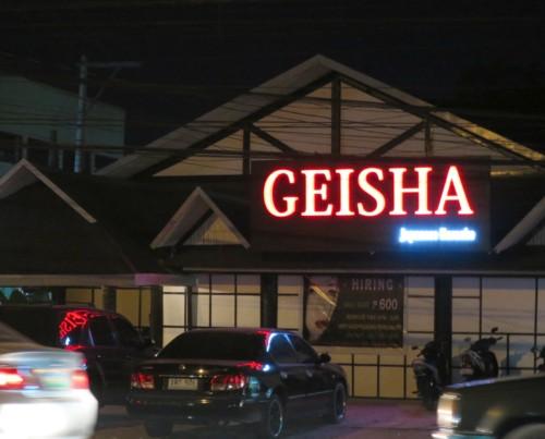geisha030714 (10)