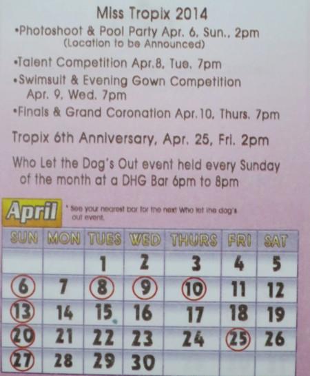 dh calendar 0414