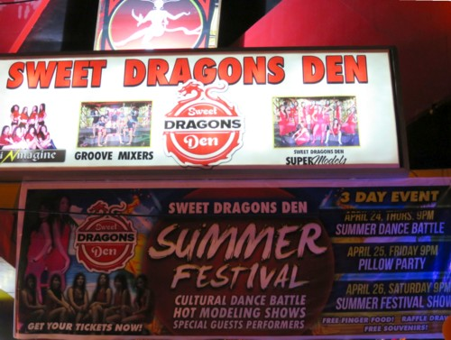 dragons den summer festial