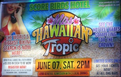 miss hawaiian tropic0614 (2)