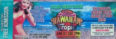 miss hawaiian tropic0614 (3)