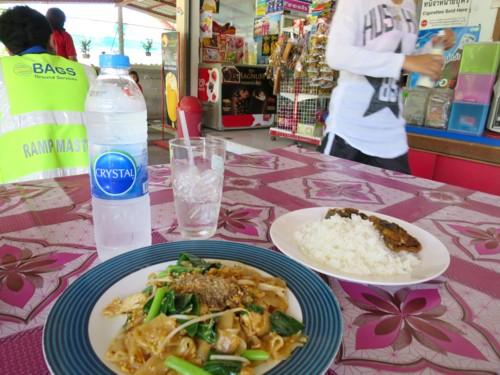 naiyang beach061014 (6)