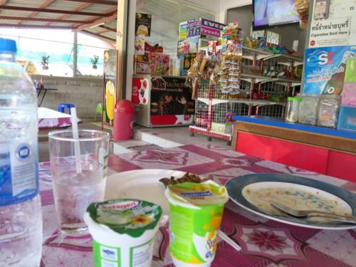 naiyang beach061014 (7)