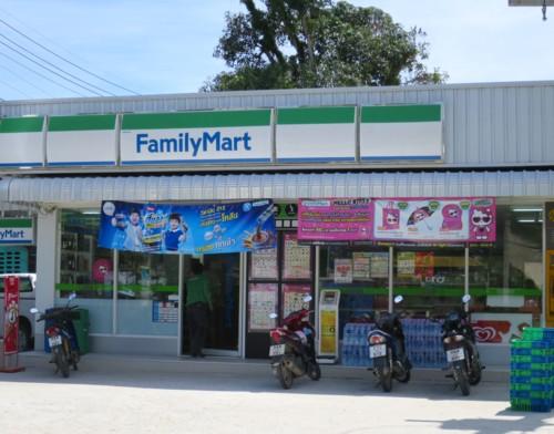 naiyang beach061014 (14)