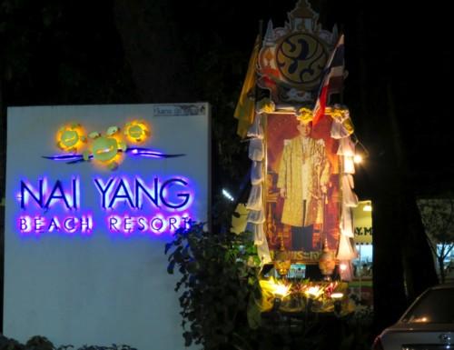 naiyang beach061014 (36)