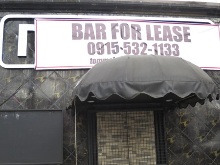 bar for lease