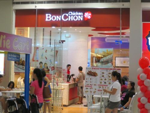 bonchon open052314 (8)