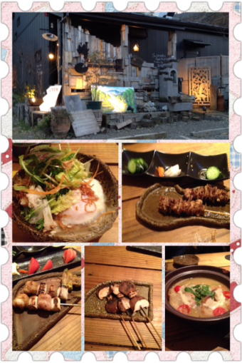 suirenka_atsugi.jpg