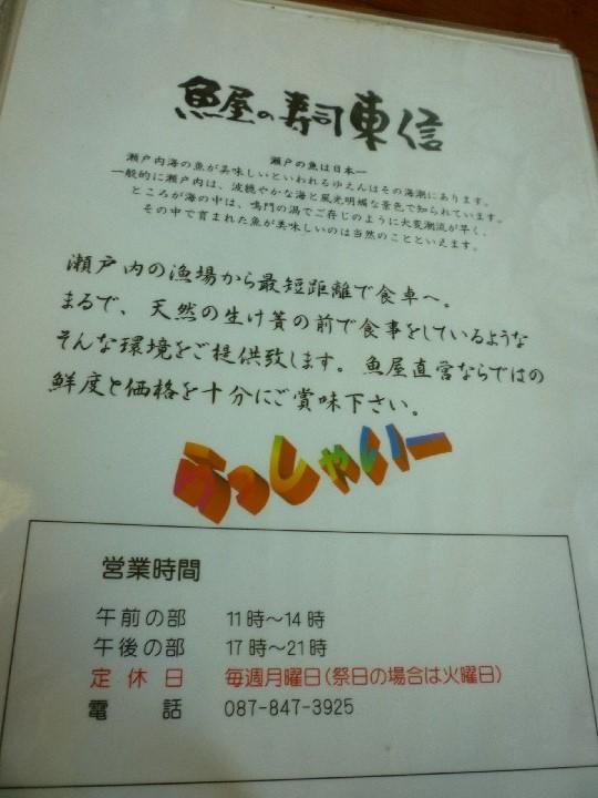 P1130386.jpg