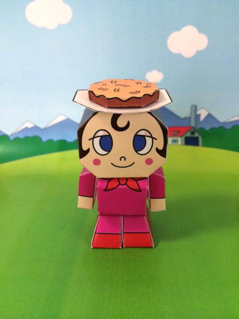 pizzapie01.jpg