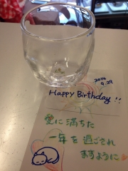 お誕生日グラス