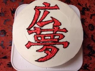 お餅ケーキ