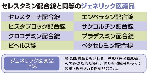 20110107_z_4[1]