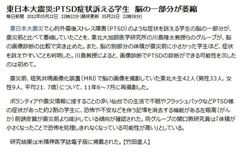 daedb6df-s[1]