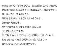 aojiru_img2[1]