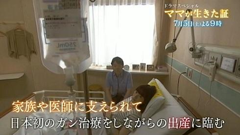 140703_mama-ga-ikita-akashi_5[1]