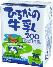 ひるがの牛乳200[1]