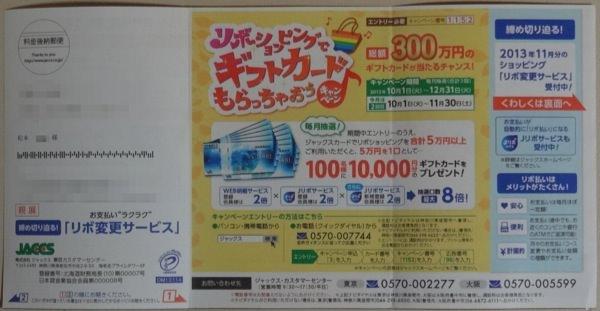 DSC02108[1]