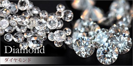 diamond[1]