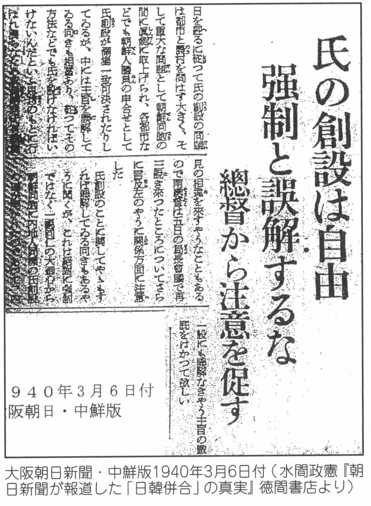 創氏改名020 (3)