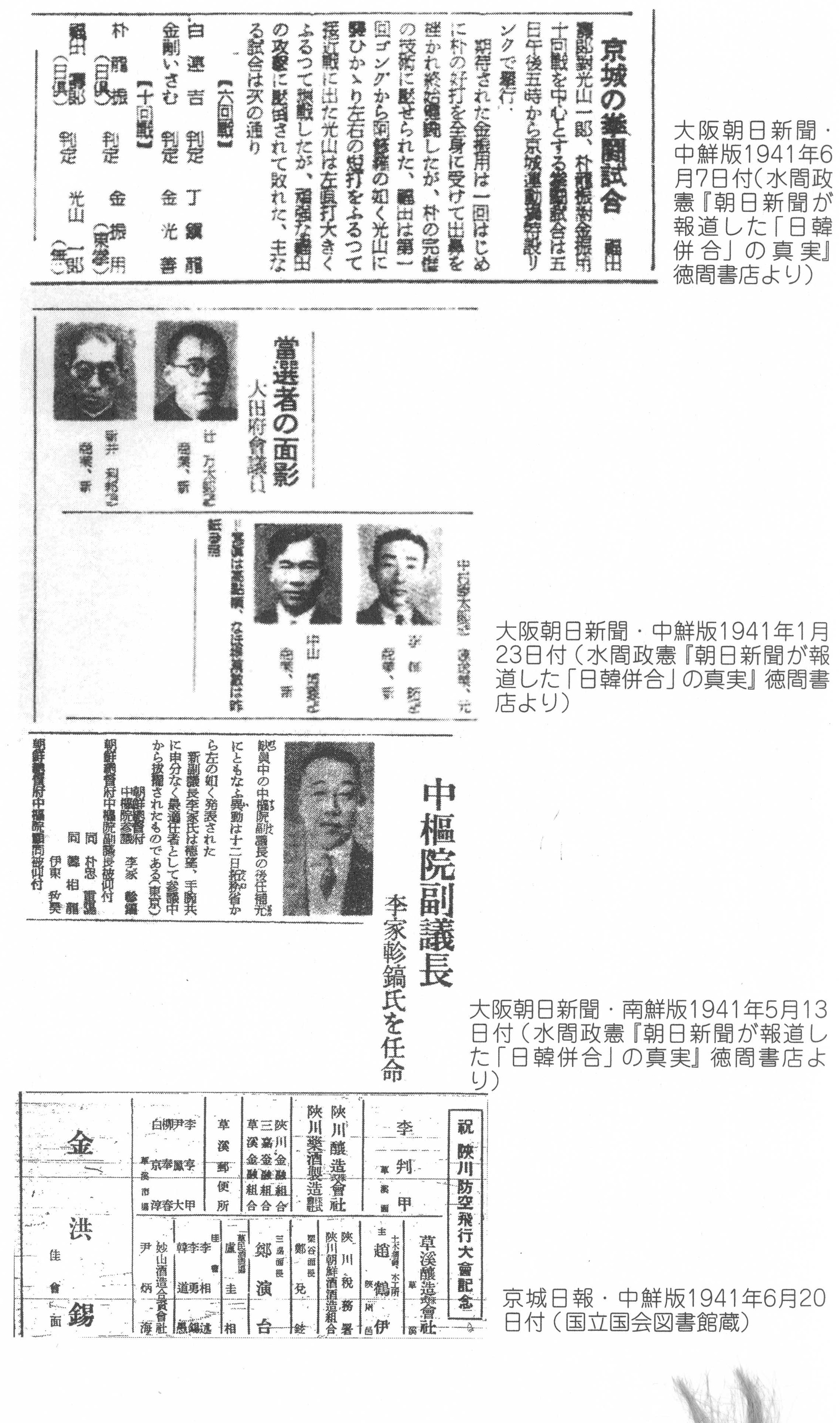 創氏改名4