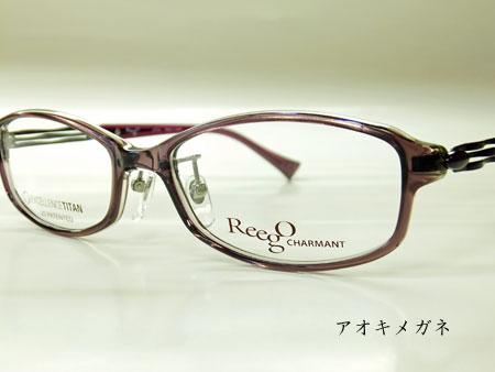CHARMANT Reego シャルマンリーゴ XW4005 VO
