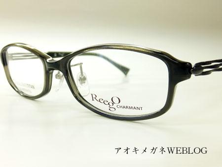 CHARMANT Reego シャルマンリーゴ XW4005 GR