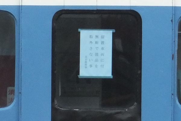 DSCF3673.jpg